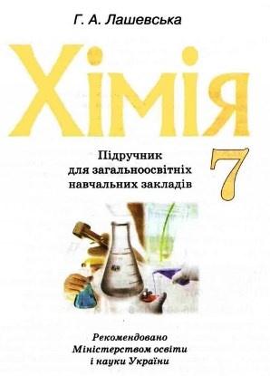 Блог djamix: Украинская система Менделеева