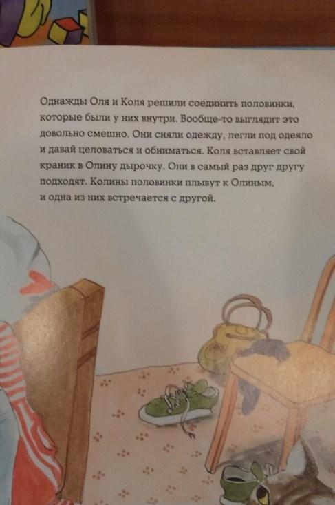 Блог djamix: Детская книжка