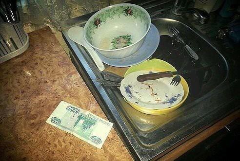Юмор: Попросила мужа помыть посуду