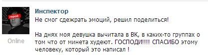 Блог djamix: :-)