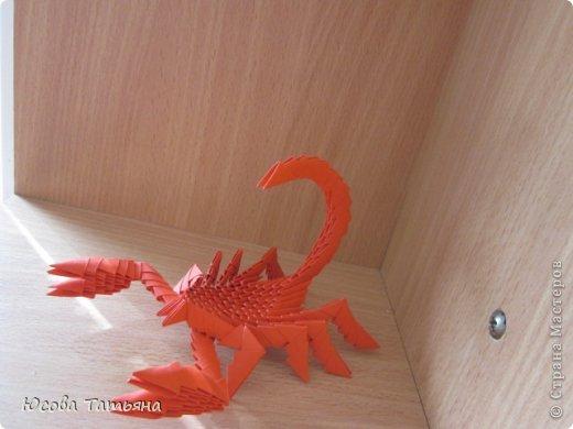 Интересное: Оригами