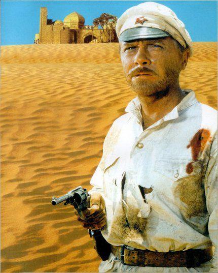 Интересное: Белое солнце пустыни
