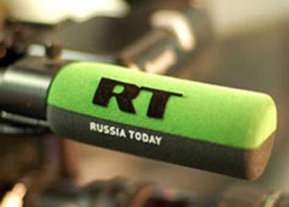 Технологии: Russia Today досят