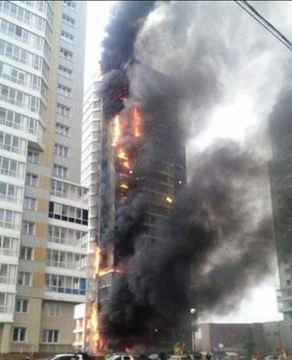 Жизнь: Пожар в Красноярске