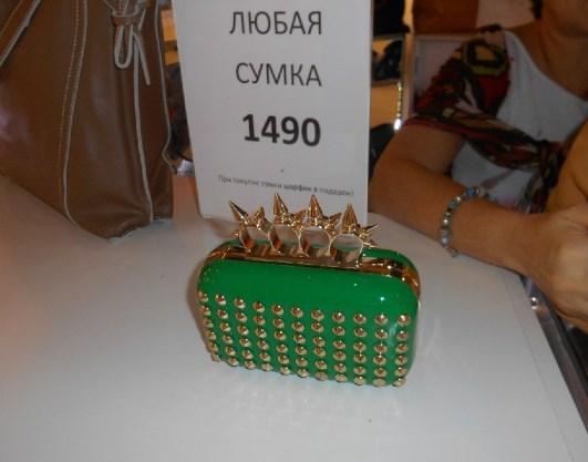 Интересное: Женская сумочка