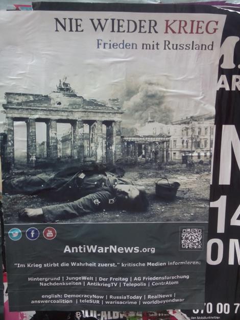 Политика: Нет войне