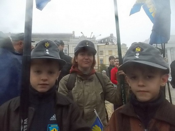 Политика: Укроюгенд