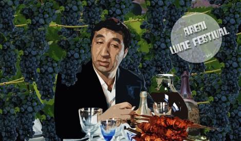 Жизнь: Фестиваль вина