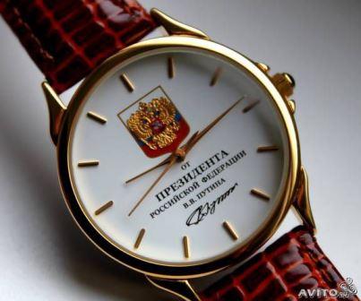 Жизнь: Часы от Путина
