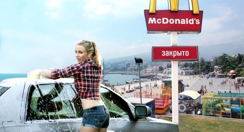 404: Крым стал тюрьмой
