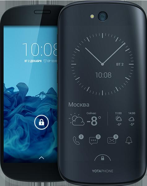 Технологии: Yotaphone2