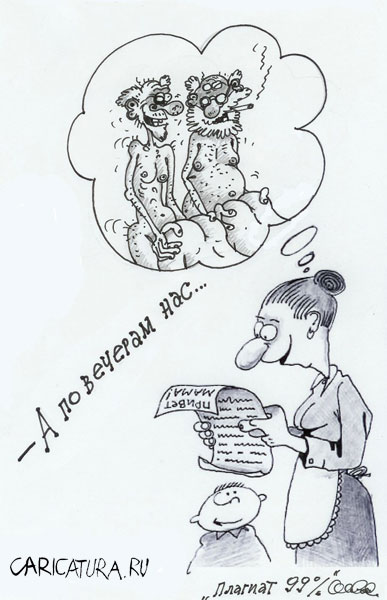 Юмор: Армейская традиция