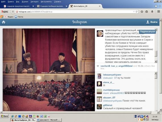 Криминал: Кадыров пообещал выселять семьи террористов