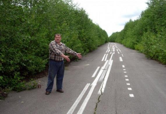 Юмор: Эх, дороги....