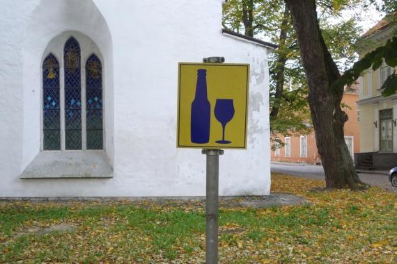 Интересное: Где пить в Таллине