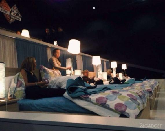 Жизнь: Пойдем в кино, поспим