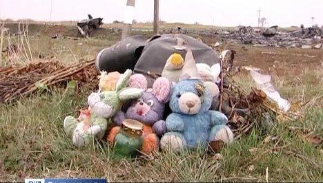 Проишествия: СБУ признает - БОИНГ мог быть сбит самолетом