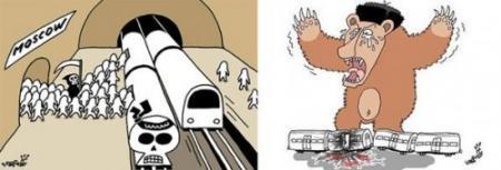 Проишествия: *Несчастные* карикатуристы
