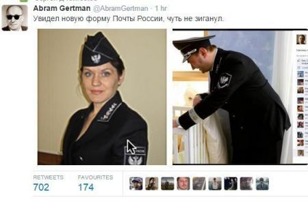 Блог djamix: Форма Почты России
