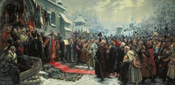 История: Переяславская Рада