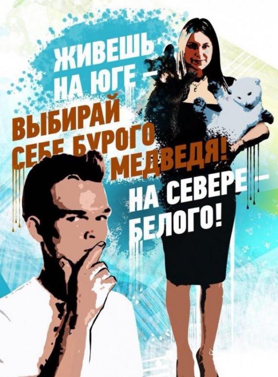 Интересное: Русские заповеди:-)