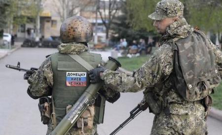 Война: Записки ополченца