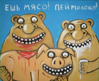 Здоровье: Плевать на санкции!