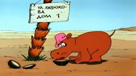 Интересное: Котенок с улицы Лизюкова