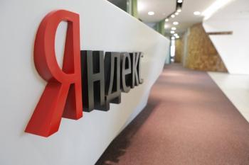 Технологии: Безопасность в Яндексе