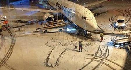Юмор: Это самолет!