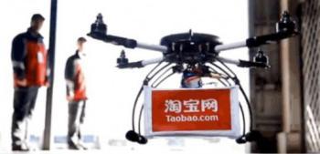 Технологии: Почта дронами