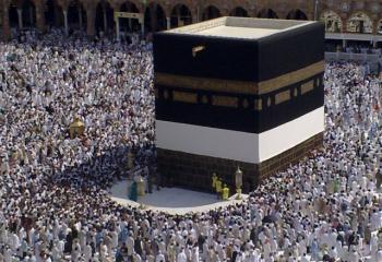 Интересное: Саудовская Аравия