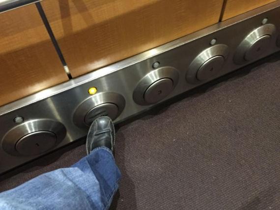 Общество: Лифт. Кнопки.