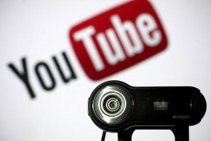 Технологии: Смотри Youtube