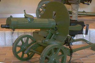 Война: Пулемет Максим