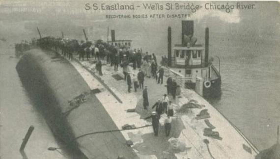 Проишествия: Трагедия Истленд