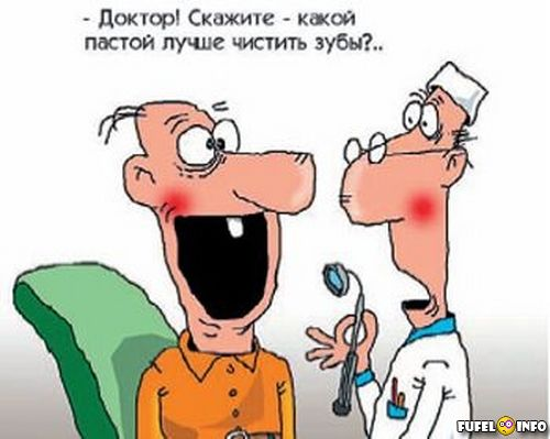 Здоровье: С Днем стоматолога!