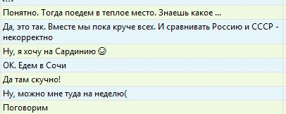 Проишествия: Медведева хакнули:-)