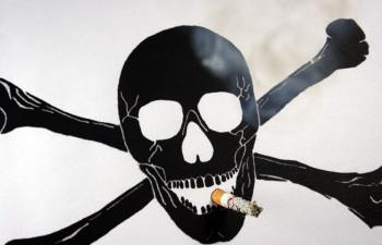 Здоровье: Средство от курения