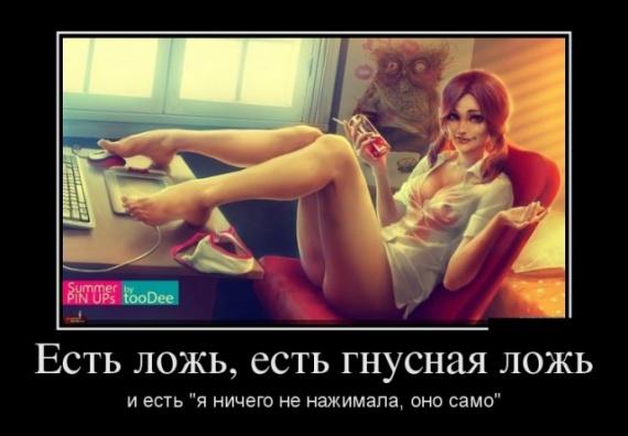 ya-zhe-sovsem-golaya-prikritsya