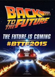 Интересное: Назад в будущее