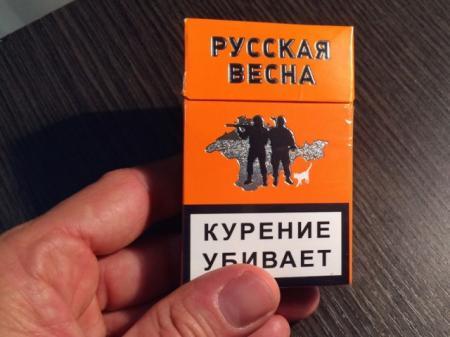 Общество: Новые сигареты