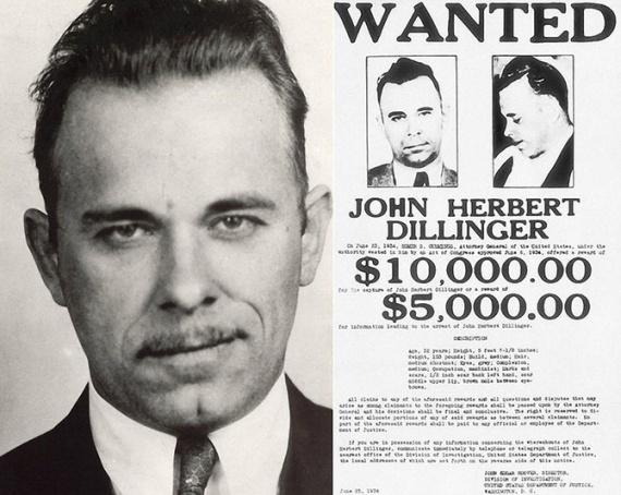 Криминал: Грабители банков