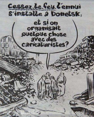 Общество: Шарли ебдо, бл