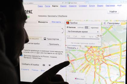Технологии: Яндекс-ДТП