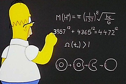 Интересное: Гомер Симпсон - гений!
