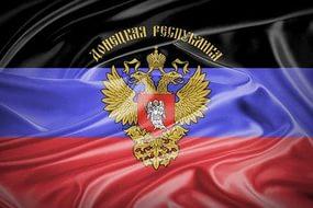 Финансы: Рублевый Донбасс