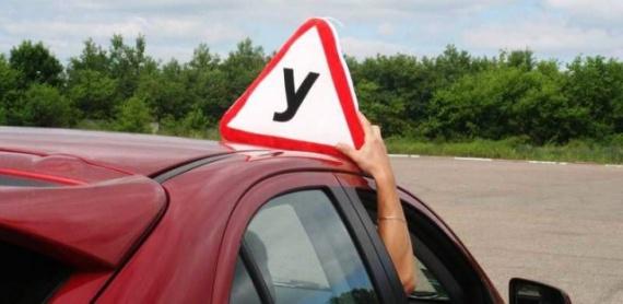 Полезные советы: Советы авточайникам