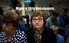 Политика: Путин жив:-)