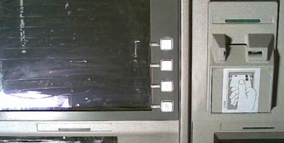 Криминал: Фальшивый банкомат